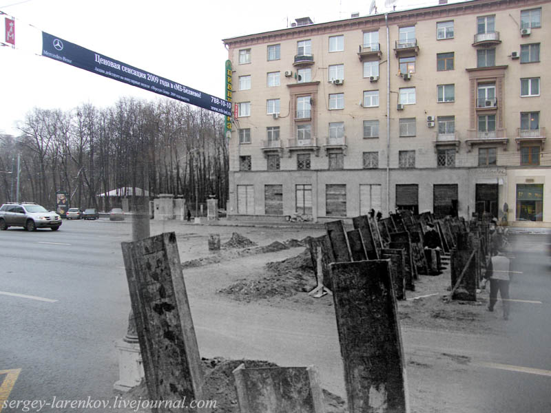 defense-of-moscow-1941-2009-blending-wwii-pics-into-present-day-scenes
