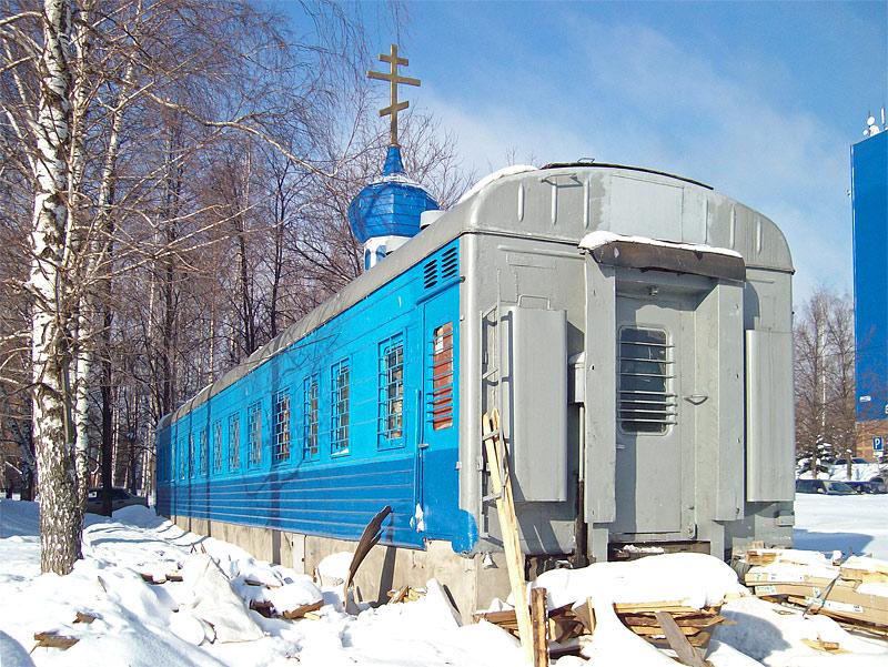 Vlakový kostel, Rusko