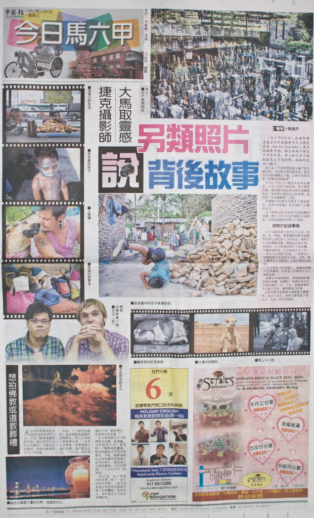 predni strana cinskych novin v malajsii a moje fotky