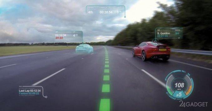 1405313575_jaguar-virtual-windscreen