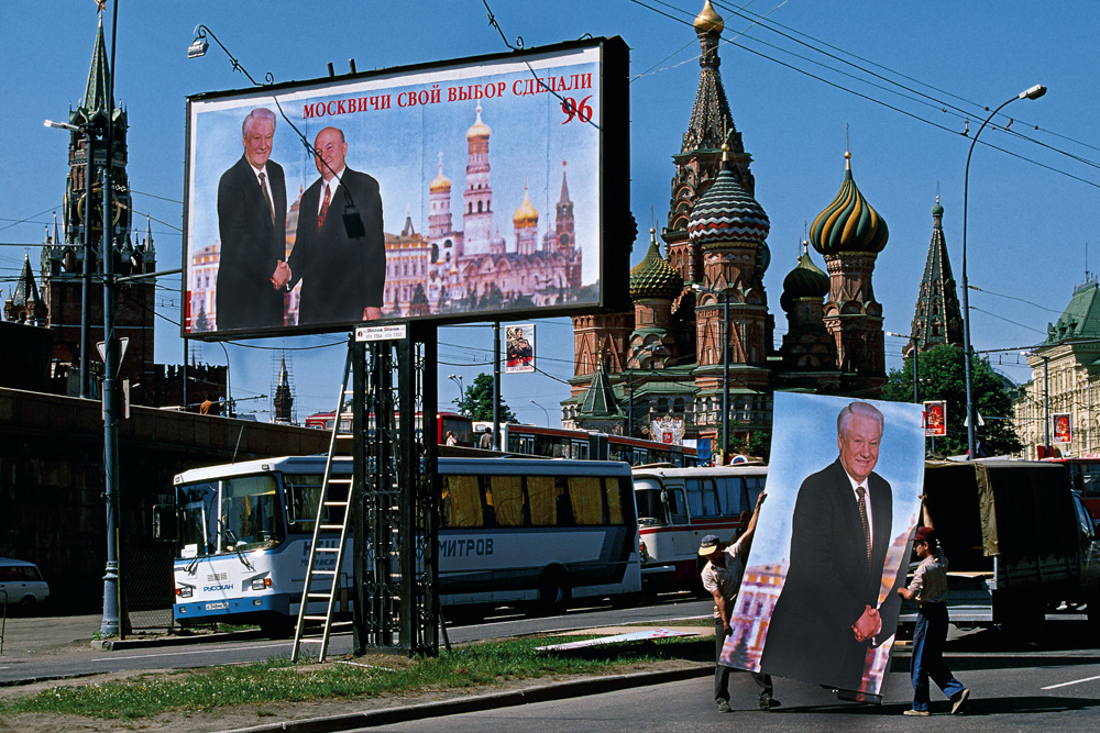 Pro-Yeltsin billboards went up in Moscow's Red Square, 1996.