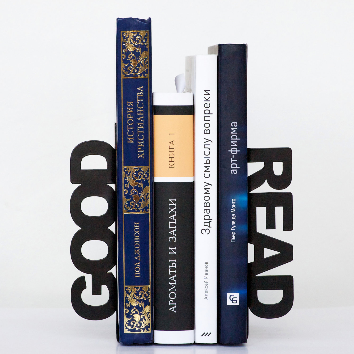 good-read-bookends