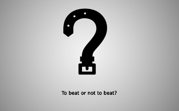 clever-logo-beat