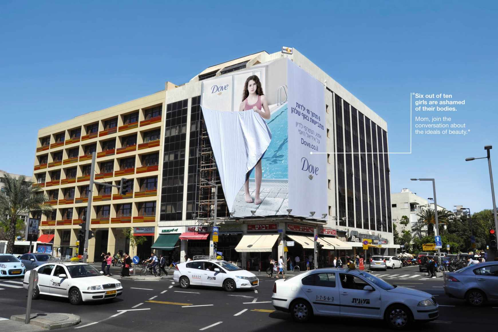 dove-billboard_aotw