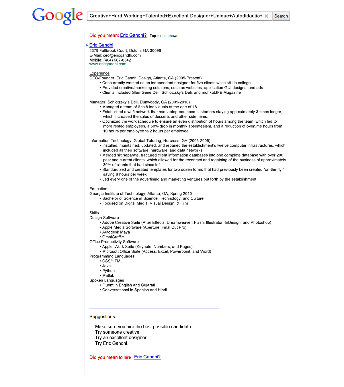 google-resume3