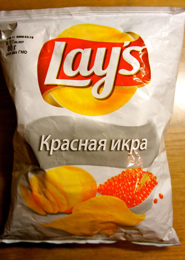 potato-chips-unusual-flavors-141__605