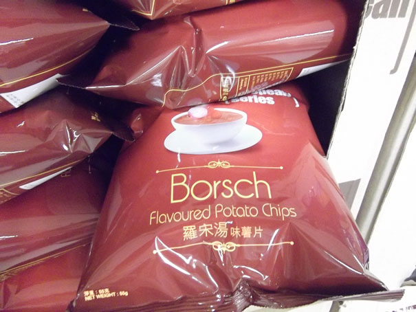 potato-chips-unusual-flavors-171__605