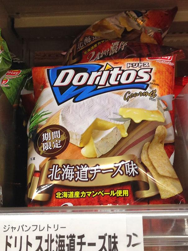 potato-chips-unusual-flavors-271__605