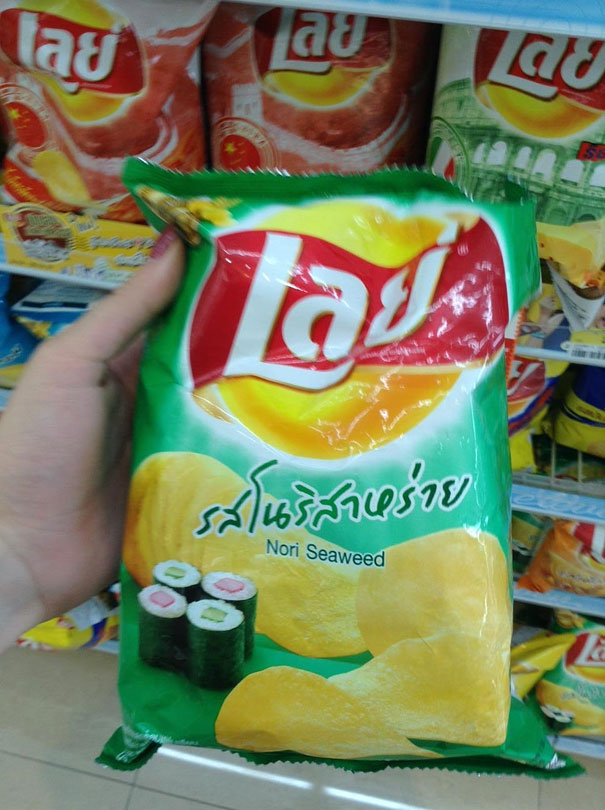 potato-chips-unusual-flavors-91__605