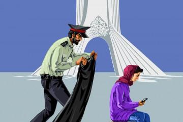 iran-police__880