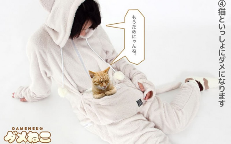 Carry-Your-Cat-with-This-Fluffy-Neko-Suit-800x500