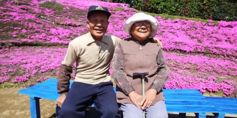 Manželé Kuroki