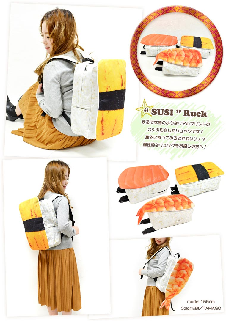 Sushi-Backpacks-1