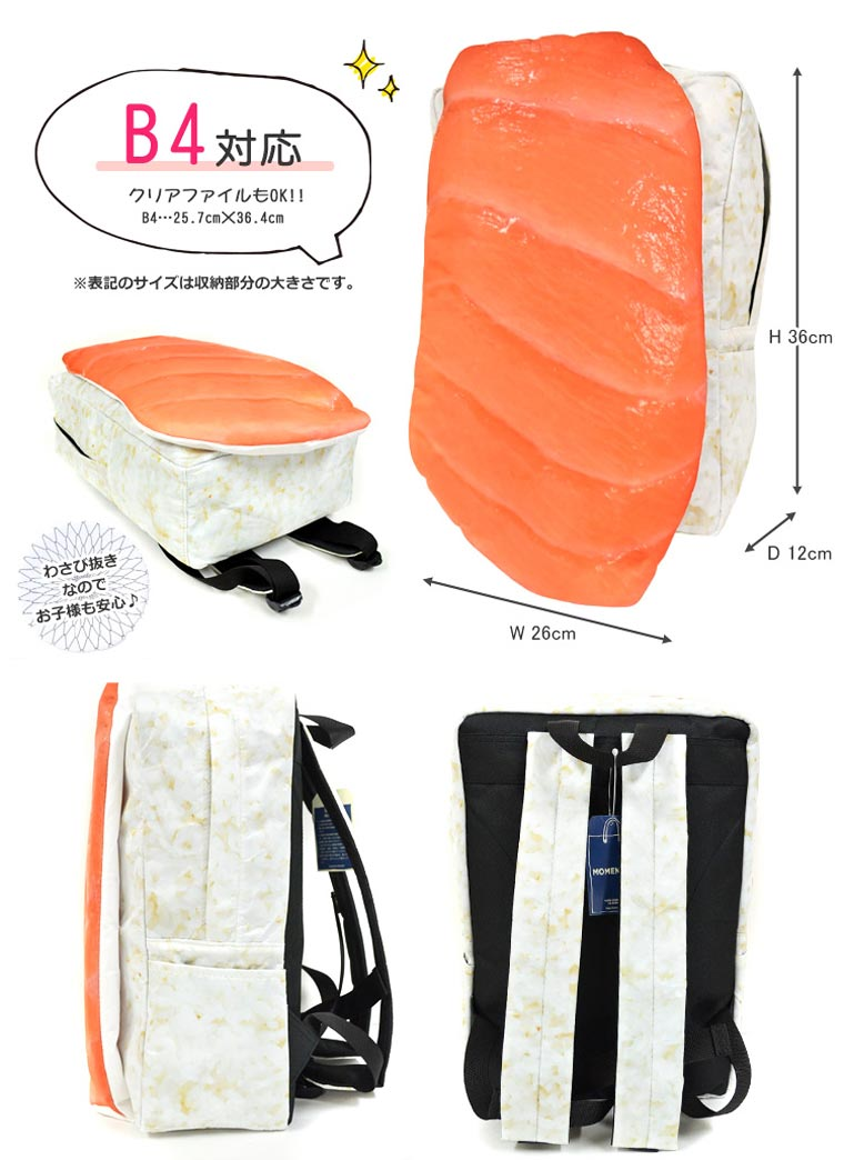 Sushi-Backpacks-2