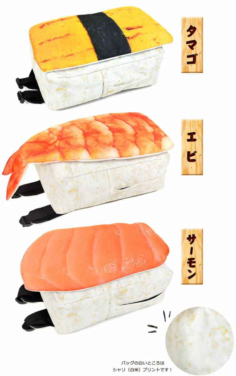 Sushi-Backpacks-4