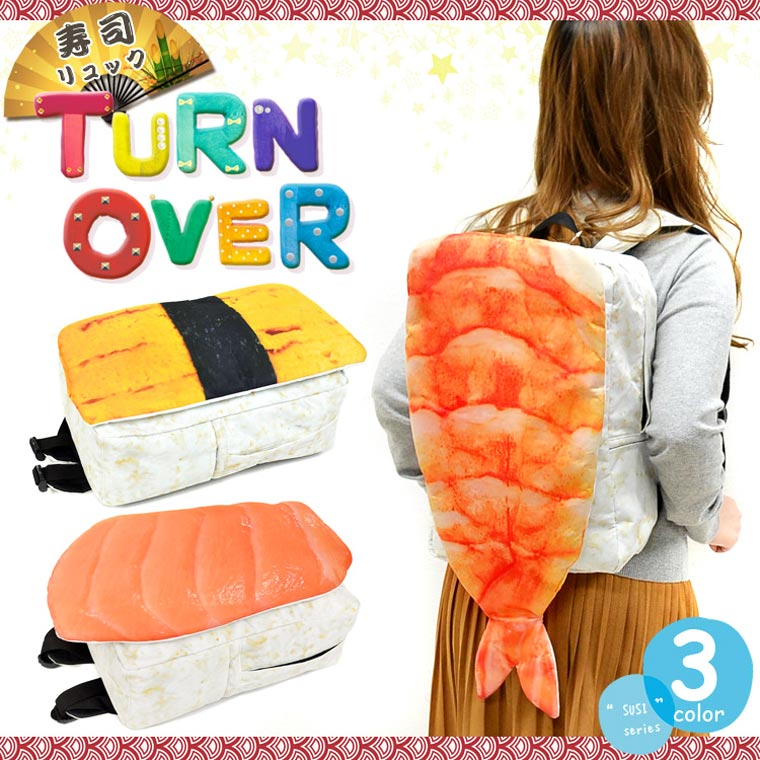 Sushi-Backpacks-5