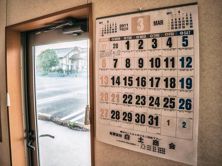 fukushima-ghost-towns-19